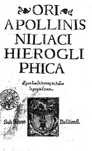Hierogliphica, traduction latine Bernardino Trebazio, Paris, Conrad Resch, 1521